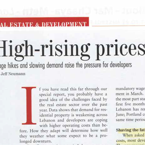 Executive - July 2012 - KB Quotes - High rising prices